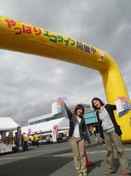 2011_10_22_9.JPG