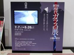 2012CGE_01.JPG
