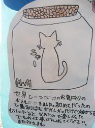 2013motoyama_11.jpg
