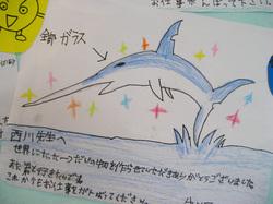 2013motoyama_13.jpg