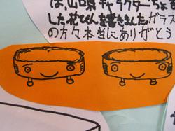 2013motoyama_16.jpg