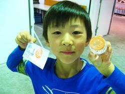 2013_11_10_stamp_2.jpg
