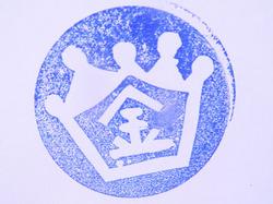 2013_11_10_stamp_24.jpg