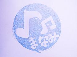 2013_11_10_stamp_25.jpg