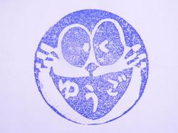 2013_11_10_stamp_26.jpg