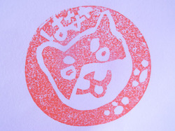 2013_11_10_stamp_27.jpg