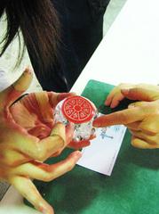 2013_11_24_stamp_18.jpg