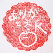 2013_11_24_stamp_20.jpg