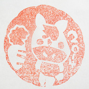 2013_11_24_stamp_22.jpg