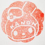 2013_11_24_stamp_23.jpg