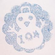 2013_11_24_stamp_25.jpg