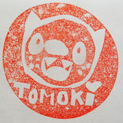2013_11_24_stamp_29.jpg