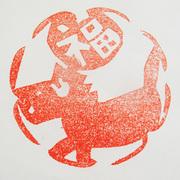 2013_11_24_stamp_30.jpg