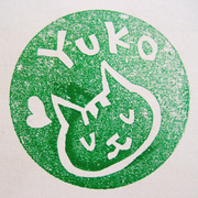 2013_11_24_stamp_34.jpg