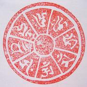 2013_11_24_stamp_36.jpg