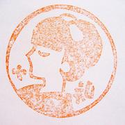 2013_11_24_stamp_40.jpg