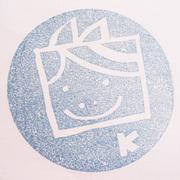 2013_11_24_stamp_42.jpg