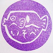 2013_11_24_stamp_43.jpg