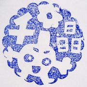 2013_11_24_stamp_47.jpg