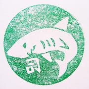 2013_11_24_stamp_48.jpg