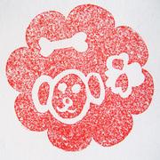 2013_11_24_stamp_49.jpg