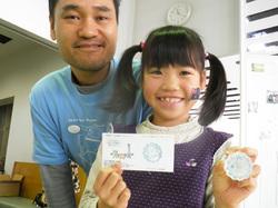 2013_11_24_stamp_6.jpg