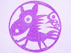 2013_11_2_stamp_19.jpg