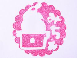 2013_11_2_stamp_21.jpg