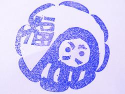 2013_11_2_stamp_22.jpg