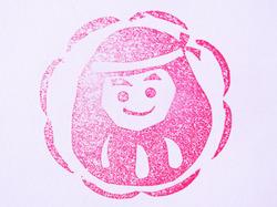 2013_11_2_stamp_23.jpg
