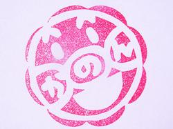 2013_11_2_stamp_26.jpg