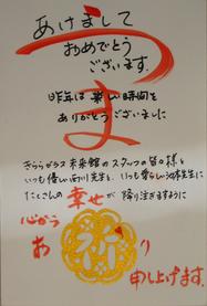 入賞(宮本逸代).JPG