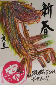 入賞(山賀章子).jpg