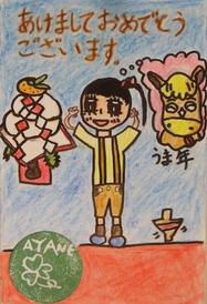 入賞(折口彩音).jpg