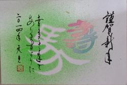 入賞(森景恵美).jpg