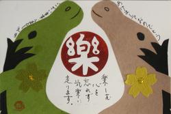 入賞(沖野民恵).JPG