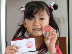 stamp_08.jpg