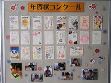 stamp1_7.jpg