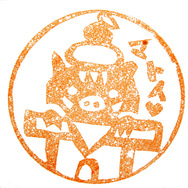 glassstamp18_2.jpg