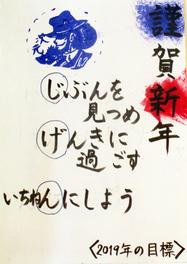 stamphyoushousiki2019_14.jpg