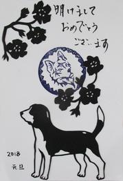 ガラススタンプ賞_伊田明美様.jpg