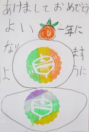 ニコニコ賞_西田ゆう様様.jpg