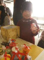 170205_nengajyo_hyousyou12.jpg