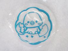 170205_nengajyo_hyousyou18.jpg