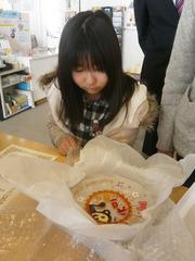 2016_01_31_nengajyo_hyosyoshiki_11.jpg