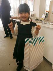 2016_01_31_nengajyo_hyosyoshiki_20.jpg