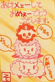 stamp2016bosyu_4.jpg