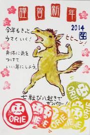 stamp2016bosyu_5.jpg