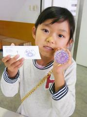 stamp2016bosyu_6.jpg